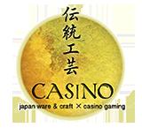 伝統工芸カジノ